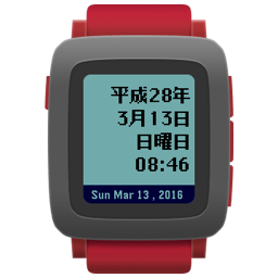 pebble_wareki